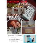 ステンシルスタンプ 専用インクパッド StencilStamp InkPad