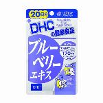 DHC ブルーベリーエキス(20日分)