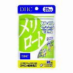 DHC メリロート(20日分)