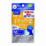 DHC 20日 カラダ対策茶W