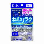 DHC 20日 醗酵黒セサミンプレミアム