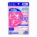 DHC 60日 持続型ビオチン