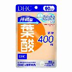 DHC 60日 持続型葉酸