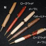 名入れボールペン(木製)