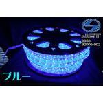 13mm2芯、LEDロープ(チューブ)ライト、50m、全14色 部品別売り