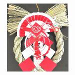 和リース飾り 紅と白
