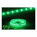 防水型LEDテープライト、SMD5050型(R3)、グリーン、300球、5m巻、白基板、シリコンチューブ、IP65、部品別売り、エンド側コード無し