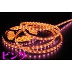 防水型LEDテープライト、SMD3528型、パープル(紫)、300球、5m巻、部..