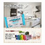 レンジ&冷蔵庫用クリーナー アルカリ電解水