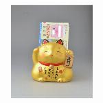 薬師窯 彩耀大当たり招き猫(小・金)