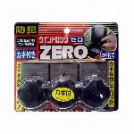 ウインドロックZERO 3P ブロンズ N-1155