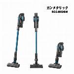 充電式 2in1スティッククリーナー パールシルバー【SCC-B02PS】