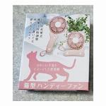 猫型ハンディファン ピンク/F0083