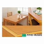 透明テーブルマット小(75×120cm) K12908