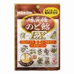 【国内販路のみ】味覚糖のど飴EX(袋)