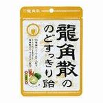 のどすっきり飴 シークヮサー味 袋 88G