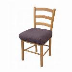 撥水加工のびのび椅子カバー グレー