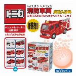 トミカ消防車両 炭酸入浴料