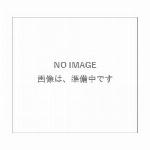 天然木風呂椅子 (小) 83826
