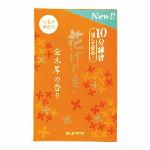 花げしき 金木犀の香り 10分
