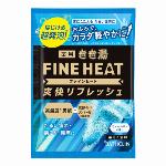 【医薬部外品】きき湯ファインヒート 爽快リフレッシュ 50g