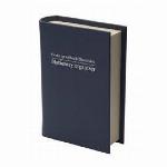テレワーク文具ブック 240-471