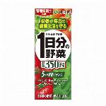 紙ビタミン野菜200ml