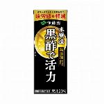 紙充実野菜緑黄色野菜ミックス200ml