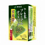ワンポットエコティーバッグ緑茶50袋