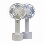 携帯扇風機 Chibi-Smart
