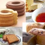 ティータイムフェア〜洋菓子専門店のバームクーヘン&パウンドケーキ〜