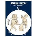 【マグネット】北斎漫画 初編より 「樽を持ち上げる人」