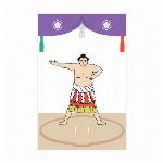 相撲 ポチ袋 横綱(ぽち袋、ミニ封筒、お年玉袋など多目的)