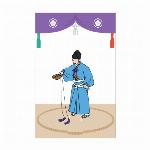相撲 ポチ袋 立行司(ぽち袋、ミニ封筒、お年玉袋など多目的)