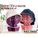 HAT TREE(ハットツリー)