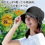軽量ふんわり小顔UV帽子