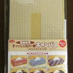 アイスクリームのスティック手芸300本 #100〜600