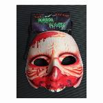 PUパンプキンマスク