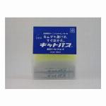 日本理化学 キットパス工事用2本入 赤 KK-2-R 00064315