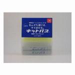 日本理化学 キットパス工事用2本入 青 KK-2-BU 00064316