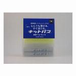 日本理化学 キットパス工事用2本入 黒 KK-2-BK 00064314