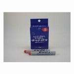 日本理化学 キットパス工事用10本入 青 KK-10-BU 00064320