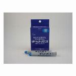 日本理化学 キットパス工事用10本入 黒 KK-10-BK 00064318