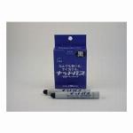 日本理化学工業 キットパス工事用詰替 10本入 白 KKRE-10-W