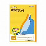 アピカ ノーツフォリオ 8ミリ イエロー NT48-YE