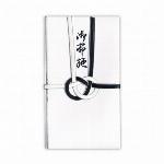 菅公工業 千円型 柾のし袋 御車料 ノ2145