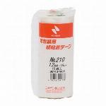 ニチバン 紙粘着テープ210 24mm 白 5巻 210-24