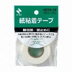 ニチバン 軽包装用紙粘着テープ 12mm幅 H210-12