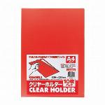 ビュートンジャパン ポルテ 2つ折りファイル ピンク PRT-A4-P