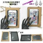 スタイリッシュな木のデザインiphone6スマホケース iPhone6 木製 木..